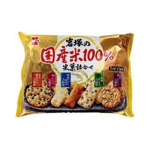 (訳あり)岩塚の国産米100%米菓詰合せ ( 17袋入 )