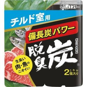 脱臭炭 チルド室用 ( 55g*2コ入 )/ 脱臭炭 ( 脱臭剤 )