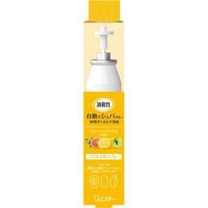 自動でシュパッと消臭プラグ つけかえ フレッシュシトラスの香り ( 39mL )/ 消臭プラグ ( 芳香剤 フレグランス )