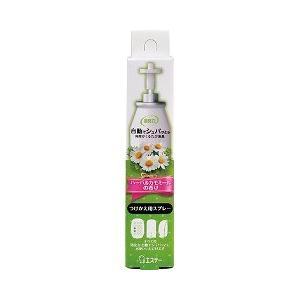 自動でシュパッと消臭プラグ つけかえ ハーバルカモミールの香り (  39mL )/ 消臭プラグ ( 芳香剤 フレグランス )