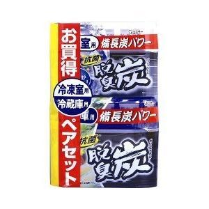 (在庫限り)脱臭炭 ペアセット 冷蔵庫用+冷凍室用 ( 140g+70g )/ 脱臭炭 ( キッチン用品 )