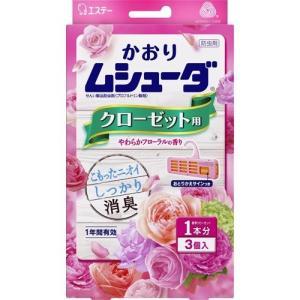 かおりムシューダ 1年間有効 防虫剤 クローゼット用 やわらかフローラルの香り ( 3コ入 )/ ム...