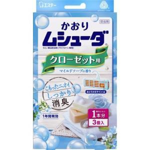 かおりムシューダ 1年間有効 防虫剤 クローゼット用 マイルドソープの香り/衣類のお手入れ/ブランド...