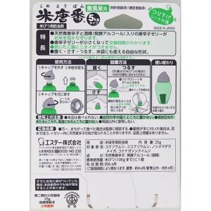米唐番 無洗米用 米びつ用防虫剤 5kgタイプ ( 1コ入 )/ 米唐番|soukai|02