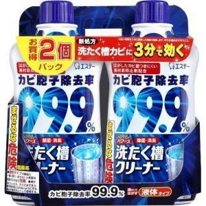 (在庫限り)ウルトラパワーズ 洗たく槽クリーナー 2本パック ( 1セット )/ パワーズ ( 洗濯槽クリーナー )
