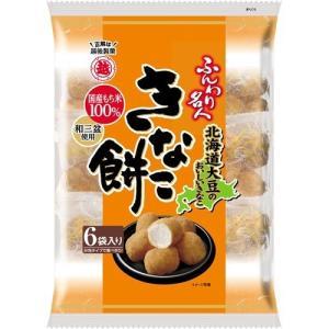 ふんわり名人 きなこ餅 ( 85g )の関連商品3