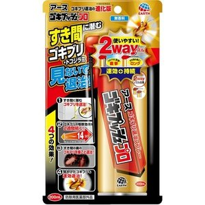 アース ゴキプッシュプロ 無香料 ( 200ml )/ ゴキジェットプロ|soukai