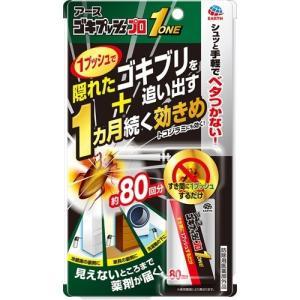 アース ゴキプッシュプロ 1 約80回 ( 20ml )/ ゴキジェットプロ|soukai