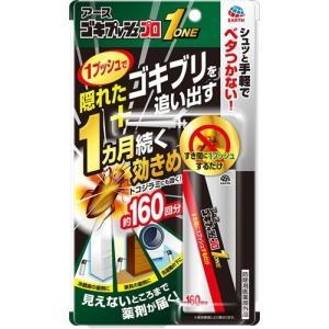 アース ゴキプッシュプロ 1 約160回 ( 34ml )/ ゴキジェットプロ|soukai