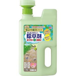 アースガーデン おうちの草コロリ 虫よけ成分プラス ( 1.8L )/ アースガーデン