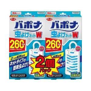バポナ 虫よけネットW 260日用 ( 2コ入 )/ バポナ 虫よけネットW