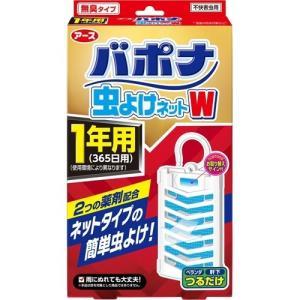 (在庫限り)バポナ 虫よけネットW 1年用 ( 1コ入 )/ バポナ