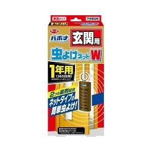 バポナ 玄関用 虫よけネットW 1年用 ( 1コ入 )/ バポナ ( 虫よけネット )