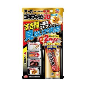 ゴキプッシュプロ ( 100ml )/ ゴキジェットプロ|soukai