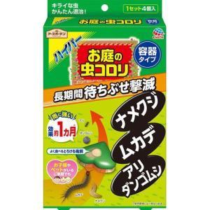 アースガーデン ハイパーお庭の虫コロリ 容器タ...の関連商品7