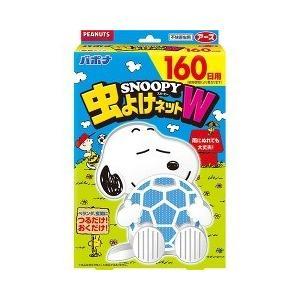 (在庫限り)バポナ スヌーピー 虫よけネットW 160日用 ( 1コ入 )/ バポナ