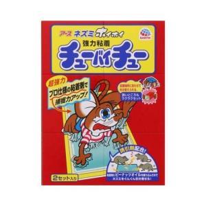 チューバイチュー 折り目付 ( 2コ入 )/ ネズミホイホイ|soukai
