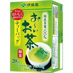 お〜いお茶 緑茶 ティーバッグ ( 2.0g*20袋入 )/ お〜いお茶