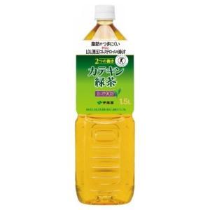 (訳あり)2つの働き カテキン緑茶 ( 1.5L*8本入 ) ( カテキン緑茶 ペットボトル )