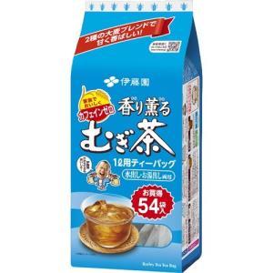 伊藤園 香り薫るむぎ茶 ティーバッグ ( 8g*54袋入 )/ 伊藤園