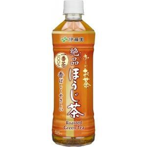 お〜いお茶 絶品ほうじ茶 ( 525mL*24本入 )/ お〜いお茶