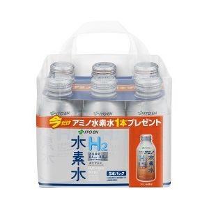 水素水H2 ボトル缶 アミノ水素水プレゼント付き ( 1セット ) soukai