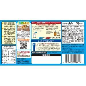 伊藤園 さらさら健康ミネラルむぎ茶 スティックタイプ ( 0.8g*100本入 )/ 健康ミネラルむぎ茶 ( 麦茶 )|soukai|02