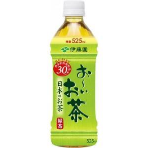 お〜いお茶 緑茶 ( 525mL*24本入 )/ お〜いお茶 ( おーいお茶 500ml 24本 ペットボトル )