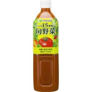伊藤園 ぎっしり15種類の旬野菜 ( 900g*12本入 ) ( 野菜ジュース )