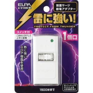 エルパ 耐雷サージ付節電アダプター 1コ口 A-S100B(W) ( 1コ入 )/ エルパ(ELPA...