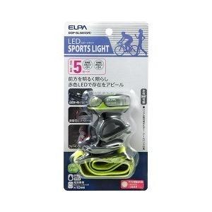 エルパ スポーツライト グリーン DOP-SL500GR ( 1コ入 )/ エルパ(ELPA)