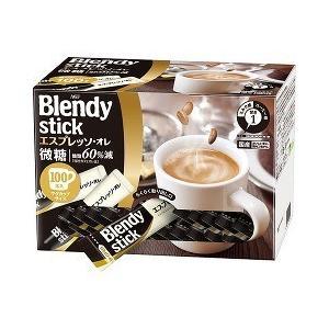 ブレンディ スティック エスプレッソ・オレ微糖 ( 8.5g*100本入 )/ ブレンディ(Blendy) ( ブレンディ スティック カフェオレ )