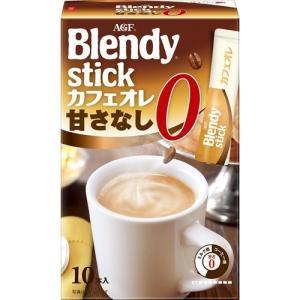 ブレンディ スティックカフェオレ 砂糖ゼロ ( 9.5g*10本入 )/ ブレンディ(Blendy) ( カフェオレ スティック )