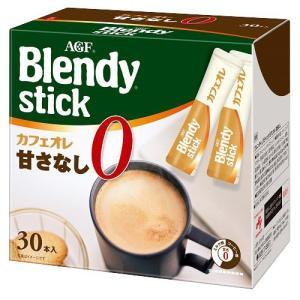 ブレンディ スティックカフェオレ 砂糖ゼロ ( 9.5g*30本入 )/ ブレンディ(Blendy) ( ブレンディ スティック カフェオレ )