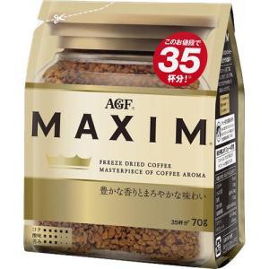 マキシム インスタントコーヒー 袋 ( 70g )/ マキシ...