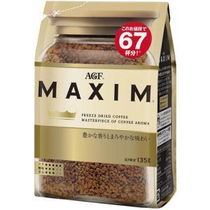 マキシム インスタントコーヒー 袋 ( 135g )/ マキ...