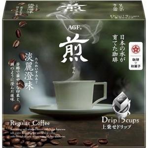 煎 レギュラーコーヒー 上乗せドリップ 淡麗澄味 ( 5袋入 )/ 煎(せん)