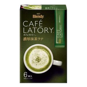 ブレンディ カフェラトリー スティック コーヒー 濃厚抹茶ラテ ( 12g*6本入 )/ ブレンディ...