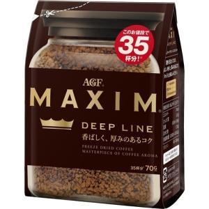 マキシム インスタントコーヒー ディープライン 袋 ( 70...