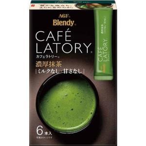 ブレンディ カフェラトリー スティック 濃厚抹茶 ( 7.5g*6本入 )/ ブレンディ(Blend...