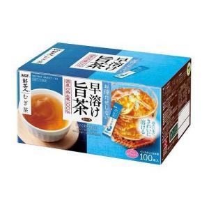 新茶人 早溶け旨茶 さらっと むぎ茶 スティック ( 0.9g*100本入 )/ AGF(エージーエ...