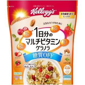 (訳あり)ケロッグ 1日分のマルチビタミングラノラ 糖質オフ ( 400g )/ ケロッグ|soukai
