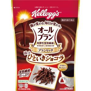 ケロッグ オールブラン ブランリッチ ほっとひといきショコラ ( 200g )/ オールブラン|soukai