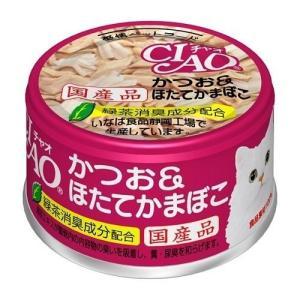 いなば チャオ かつお&ほたてかま ささみ入り ( 85g )/ チャオシリーズ(CIAO) ( キャットフード ウェット 缶詰 国産 )