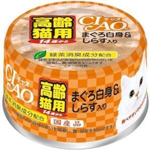 いなば チャオ 14歳からのまぐろ白身&しらす入り ( 75g )/ チャオシリーズ(CIAO)|soukai