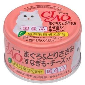 いなば チャオ まぐろ&とりささみ すなぎも・チーズ入り ( 85g )/ チャオシリーズ(CIAO)