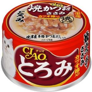いなば チャオ とろみ 焼かつお ささみ カツオ節入り ( 80g )/ チャオシリーズ(CIAO)|soukai