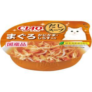 いなば チャオ このまま だしスープ まぐろ かにかま・しらす入り ( 60g )/ チャオシリーズ(CIAO)|soukai