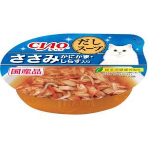 いなば チャオ このまま だしスープ ささみ かにかま・しらす入り ( 60g )/ チャオシリーズ(CIAO)|soukai
