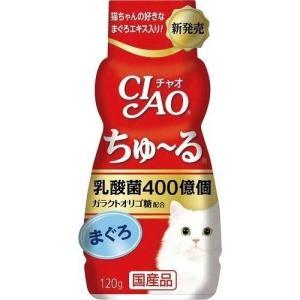 チャオ 乳酸菌 ちゅーる まぐろ ( 120g )/ チャオシリーズ(CIAO)|soukai